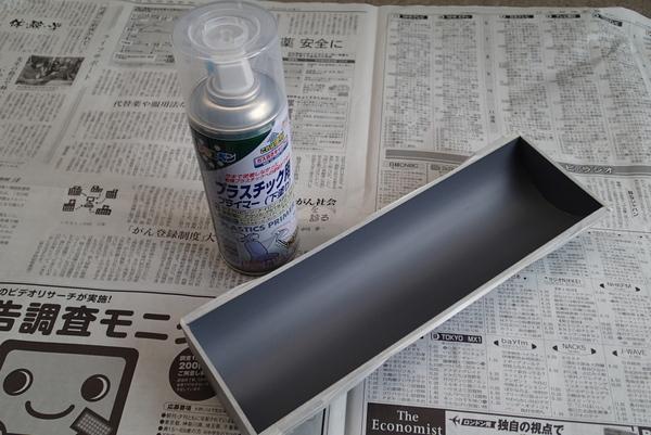 本塗装の前にプラスチック用のプライマーを吹き付けてみました